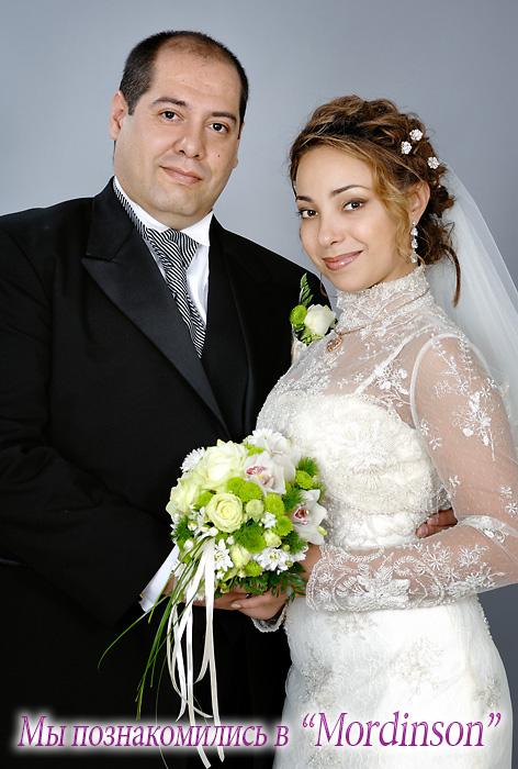 Екатерина и Эктор