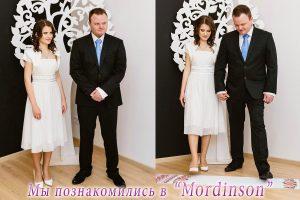 замуж в США